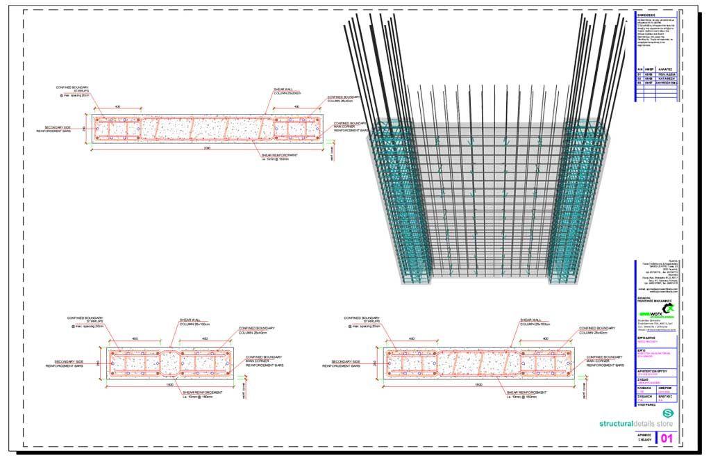 Shear Wall Reinforced Concrete Column Reinforcement Details Concrete Column Reinforced Concrete Concrete Stairs