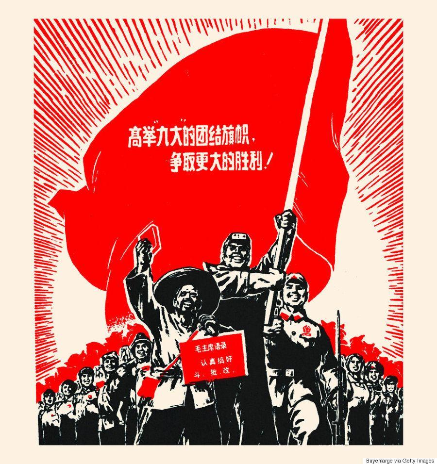 文革 Great Proletarian Cultural Revolution」おしゃれまとめの人気 ...