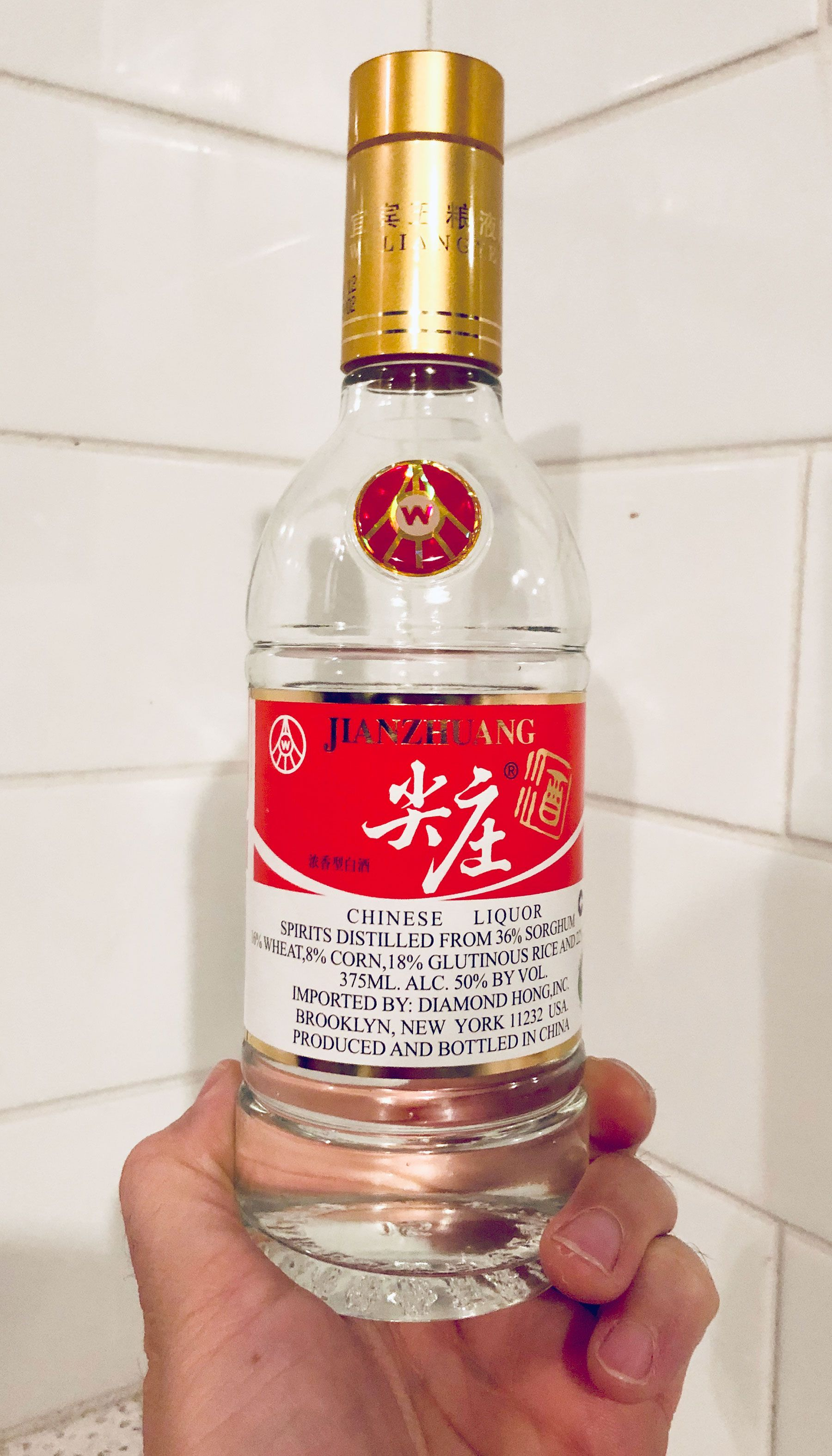 Wuliangye Jianzhuang Baijiu Review Baijiu Distillation Flavor Profiles