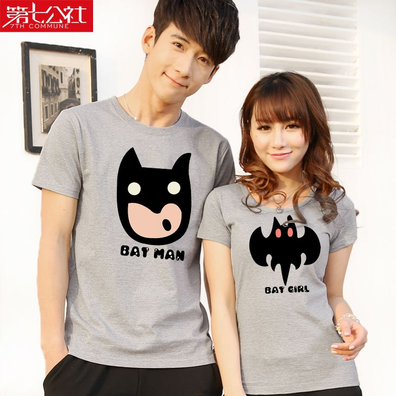 Cute couple doodles for shirts google search shirt for Couple printed t shirts india