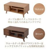 TV stand small cute 80cm compact fashionable wooden TV board …