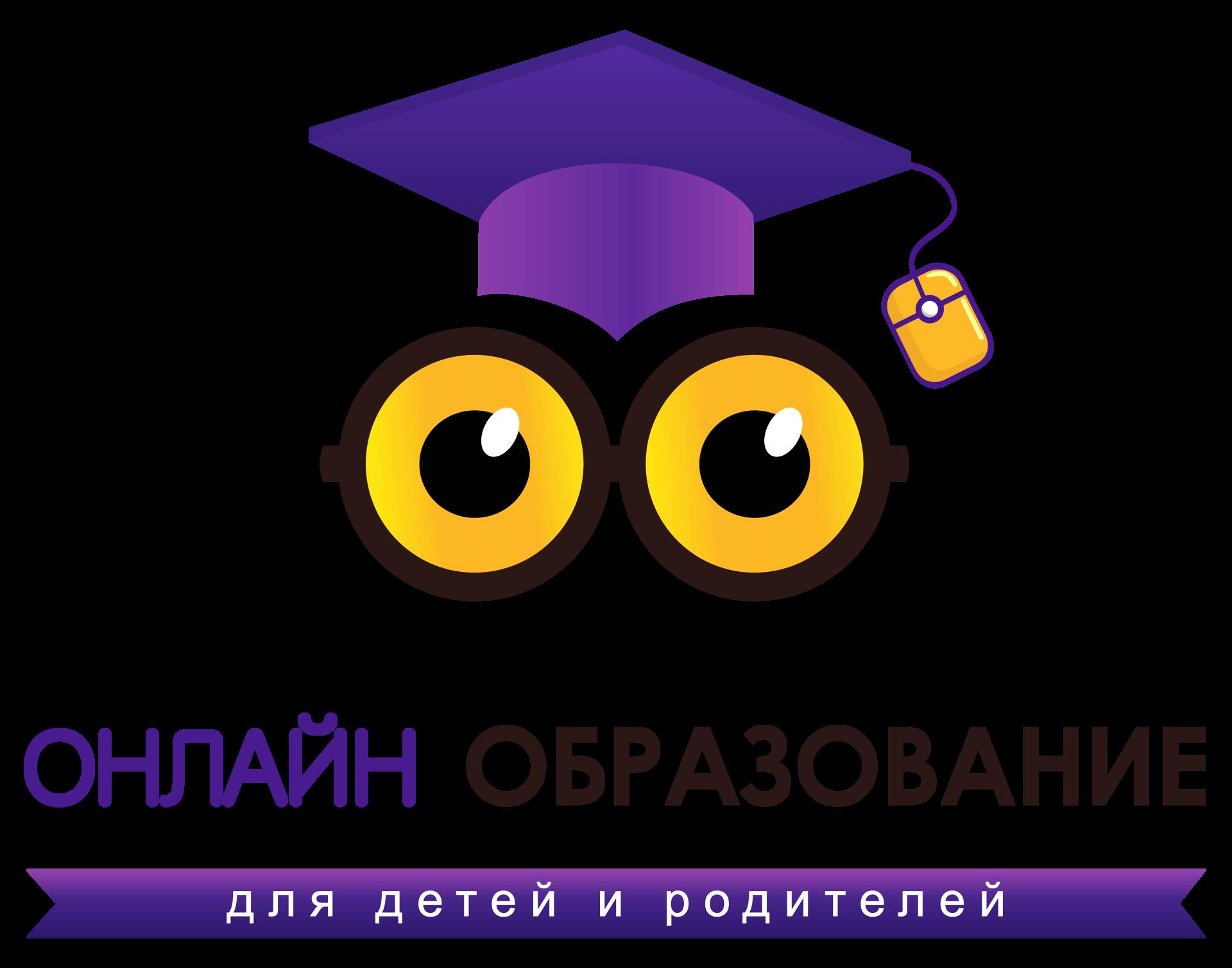 Онлайн-курс «ПОДГОТОВКА К ШКОЛЕ» для детей 5, 6 и 7 лет ...