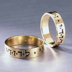 product detail poesy rings i am my beloveds and my beloved is mine hebrew traditional - Hebrew Wedding Rings