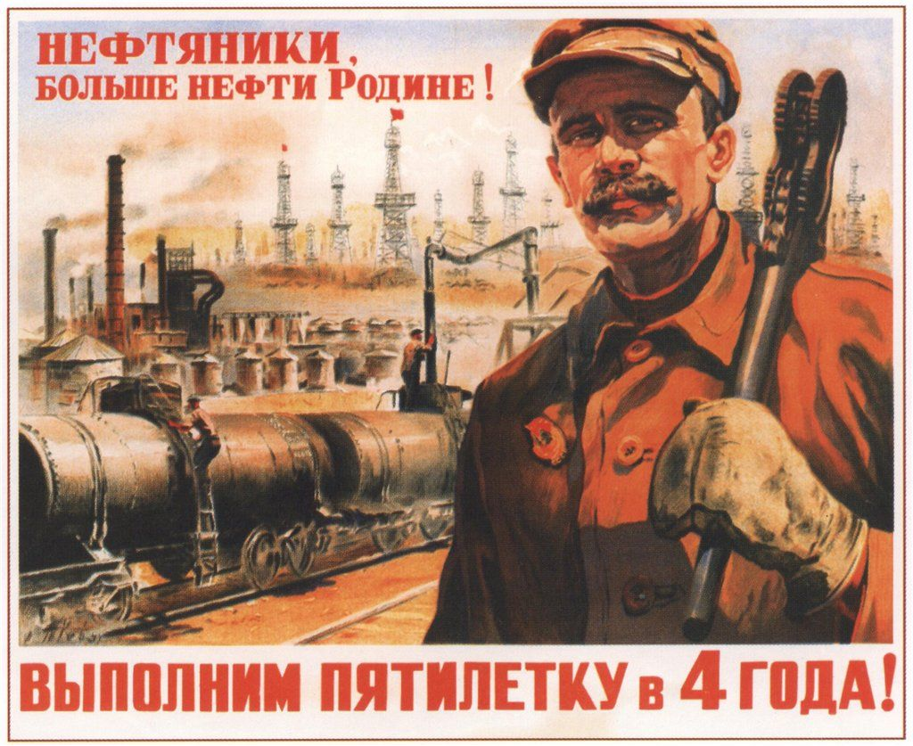 impact of stalanism on the soviet Joseph stalin (1878-1953) was the dictator of the union of soviet socialist republics (ussr) from 1929 to 1953 under stalin, the soviet union was transformed from a peasant society into an industrial and military superpower.
