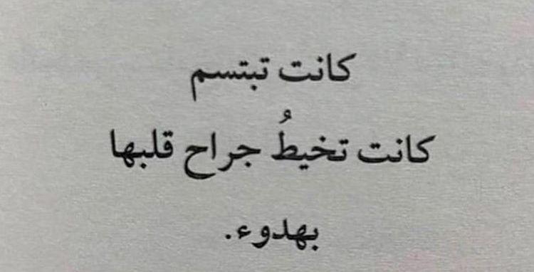 اقتباس Calligraphy Arabic Calligraphy
