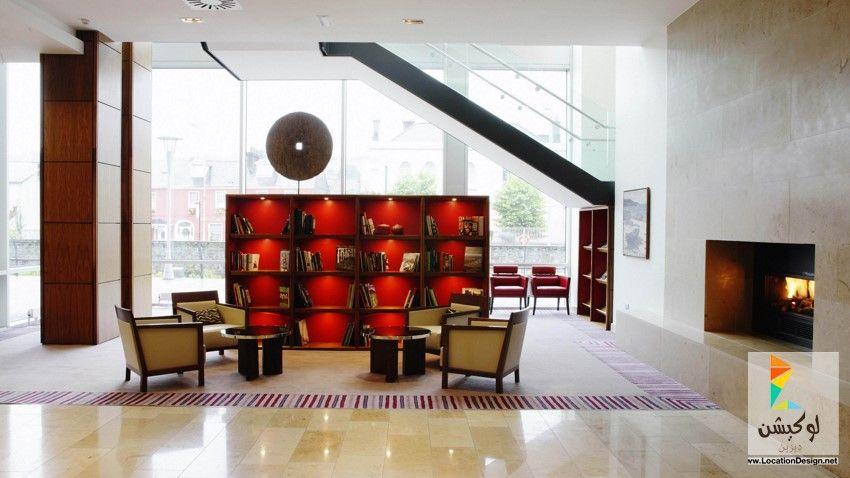 ارقى-و-اجمل-ديكورات-المنازل-في-40-تصميم-لوكيشن-ديزاين-location-de (25)