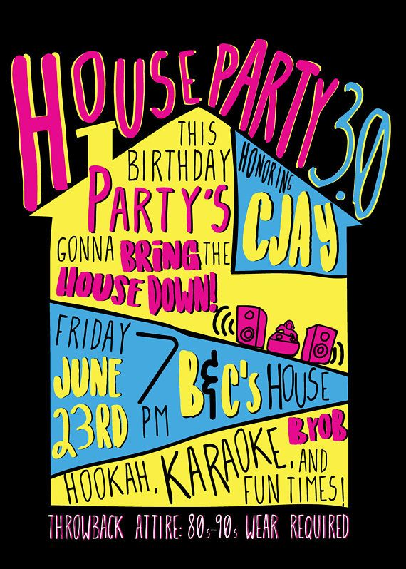Ultimate 90s Party House Party Invitation Digital File You House Party Invitation 90s Theme Party Birthday Party Invitations