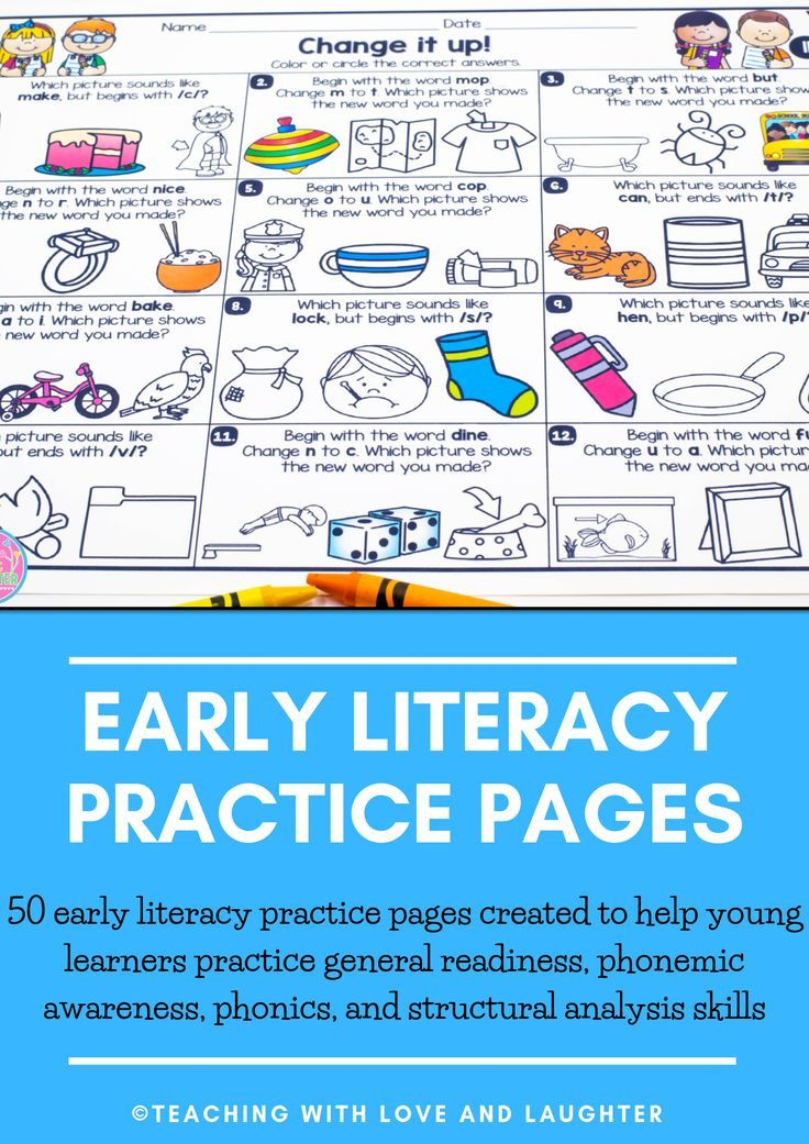 50 Early Literacy Practice Pages Created To Help Young Learners