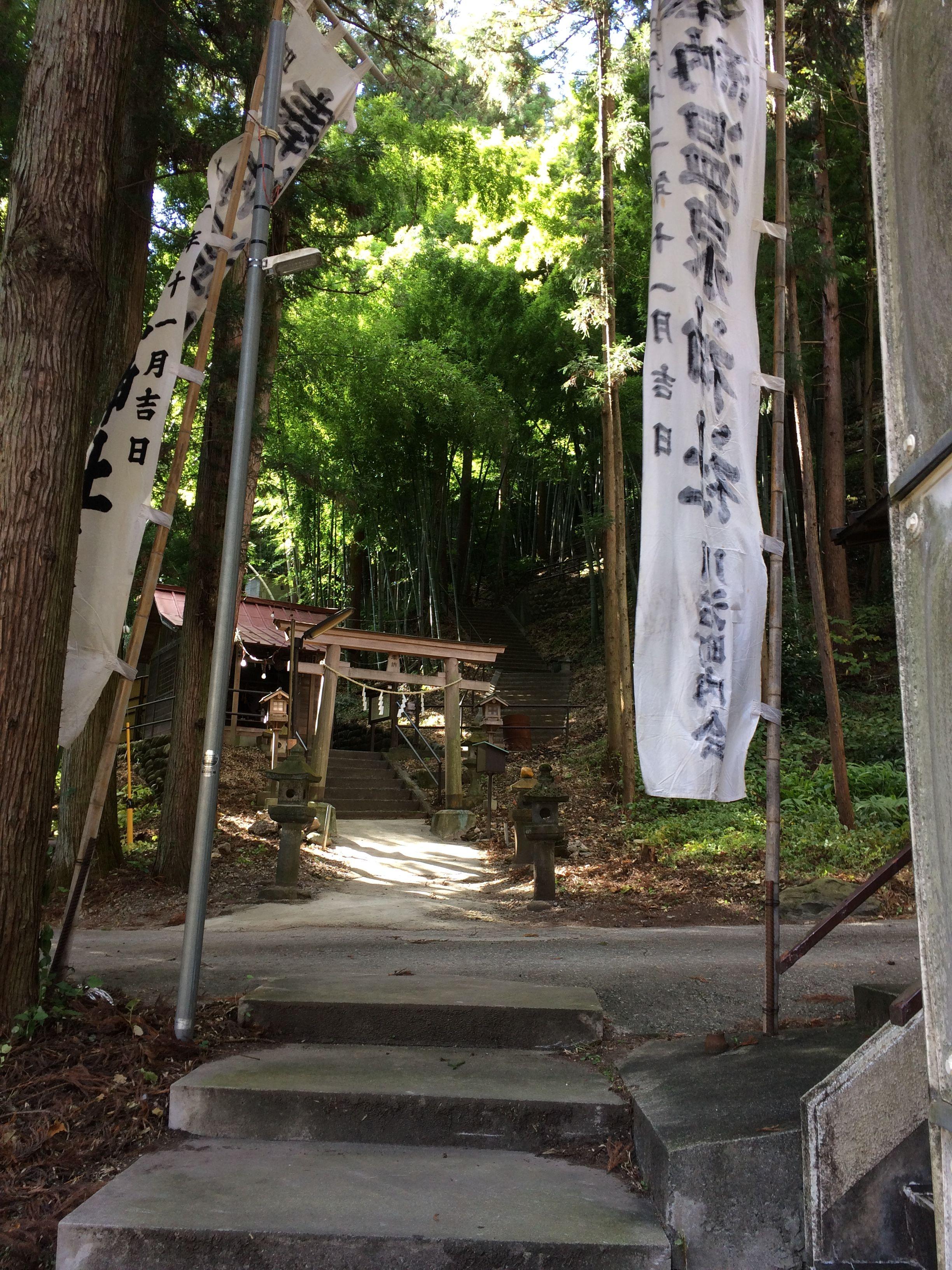 川治温泉の温泉神社