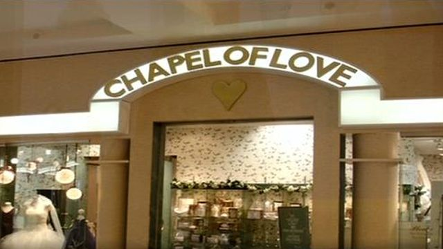 Chapel Of Love In The Mall America