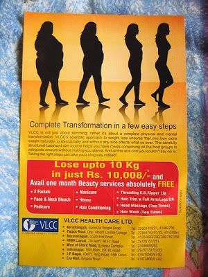 Fat loss drink image 7