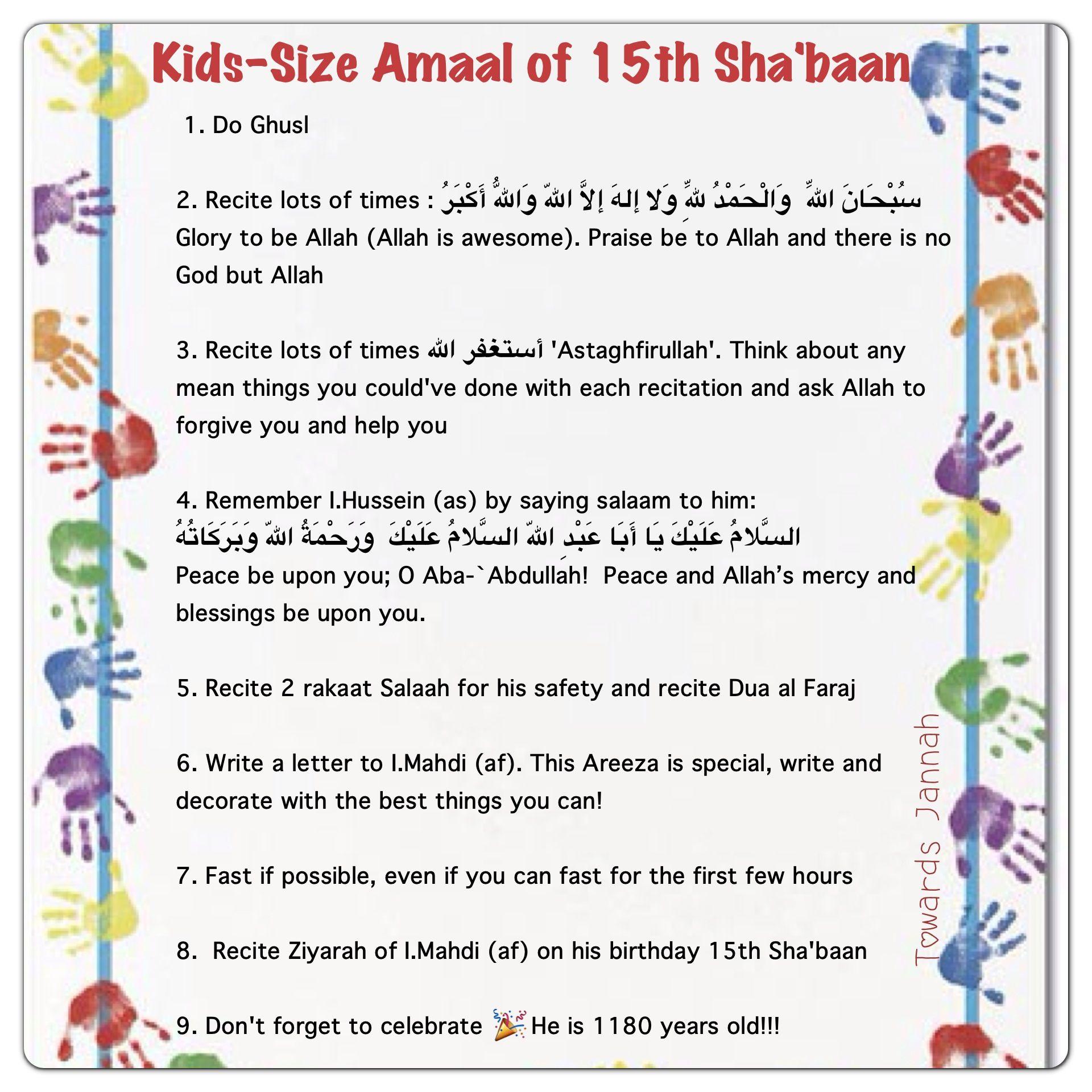 Kids Size Amaal Of 15th Shabaan
