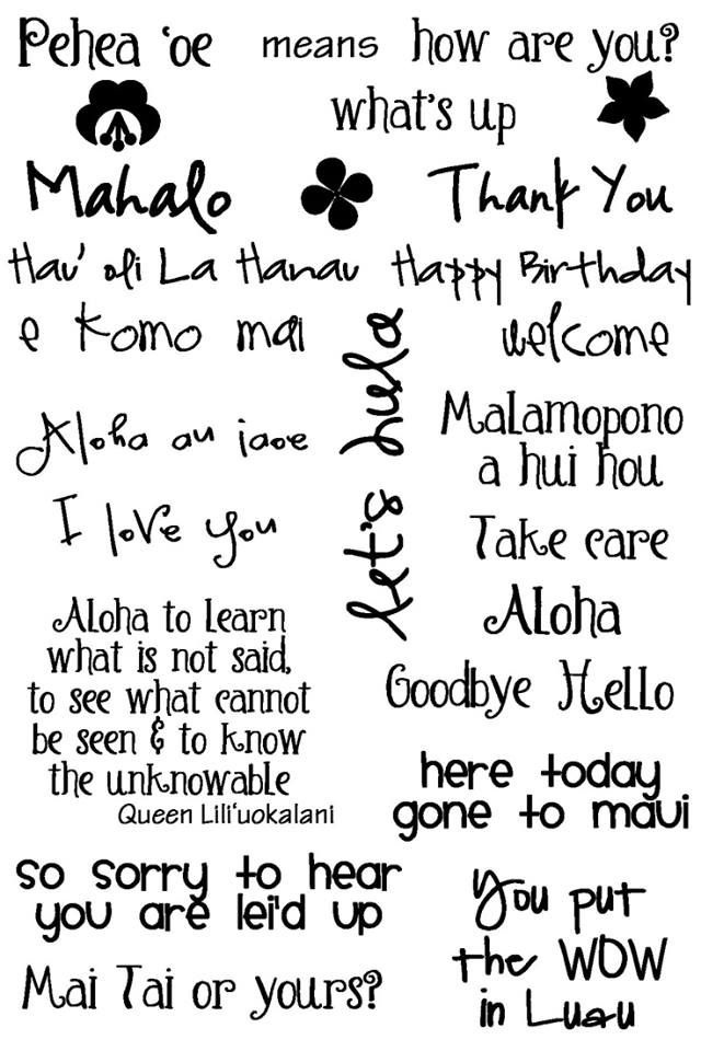 Some Hawaiian phrases/words and their meanings | Too
