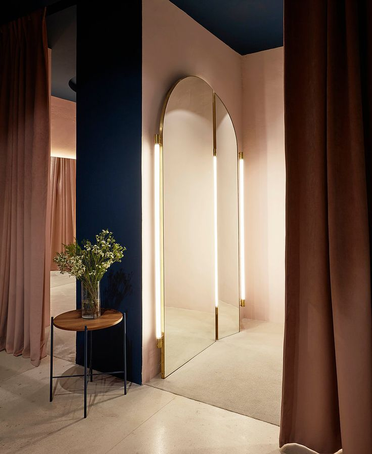 Raumteilende Elemente Definierte Formen, Licht, Vorhang