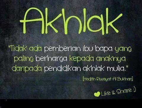 Seindah Bahasa Mutiara Kata With Images Islamic Quotes