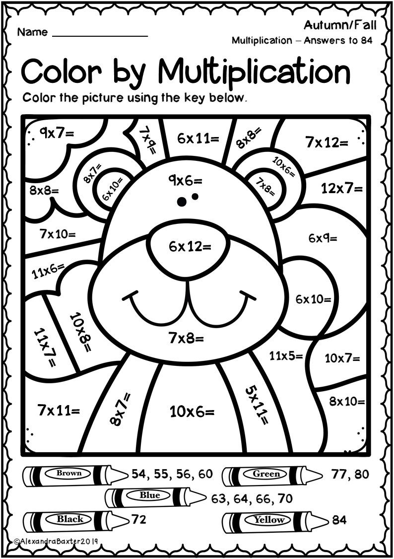 Autumn/Fall Color by Multiplication Worksheets (With