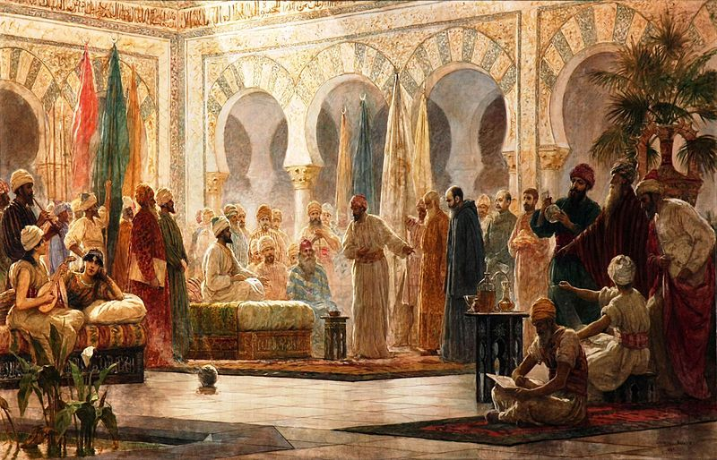 Muslim Spain | Al andalus, Islamic paintings, Al rahman