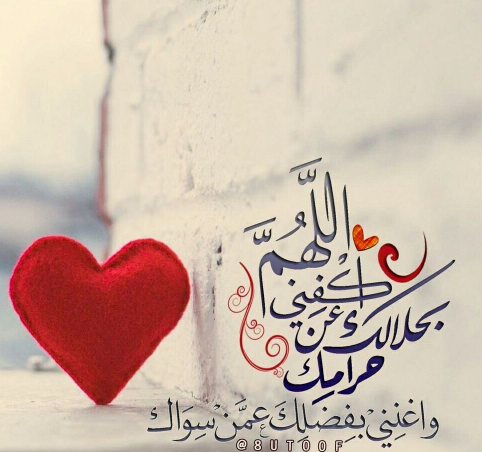 Desertrose Allahumma Aameen Islamic Love Quotes Islamic Quotes Quran Islamic Art Calligraphy