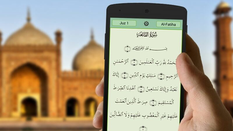 5 Essential Apps To Utilize This Ramadan | Ramadan | Quran