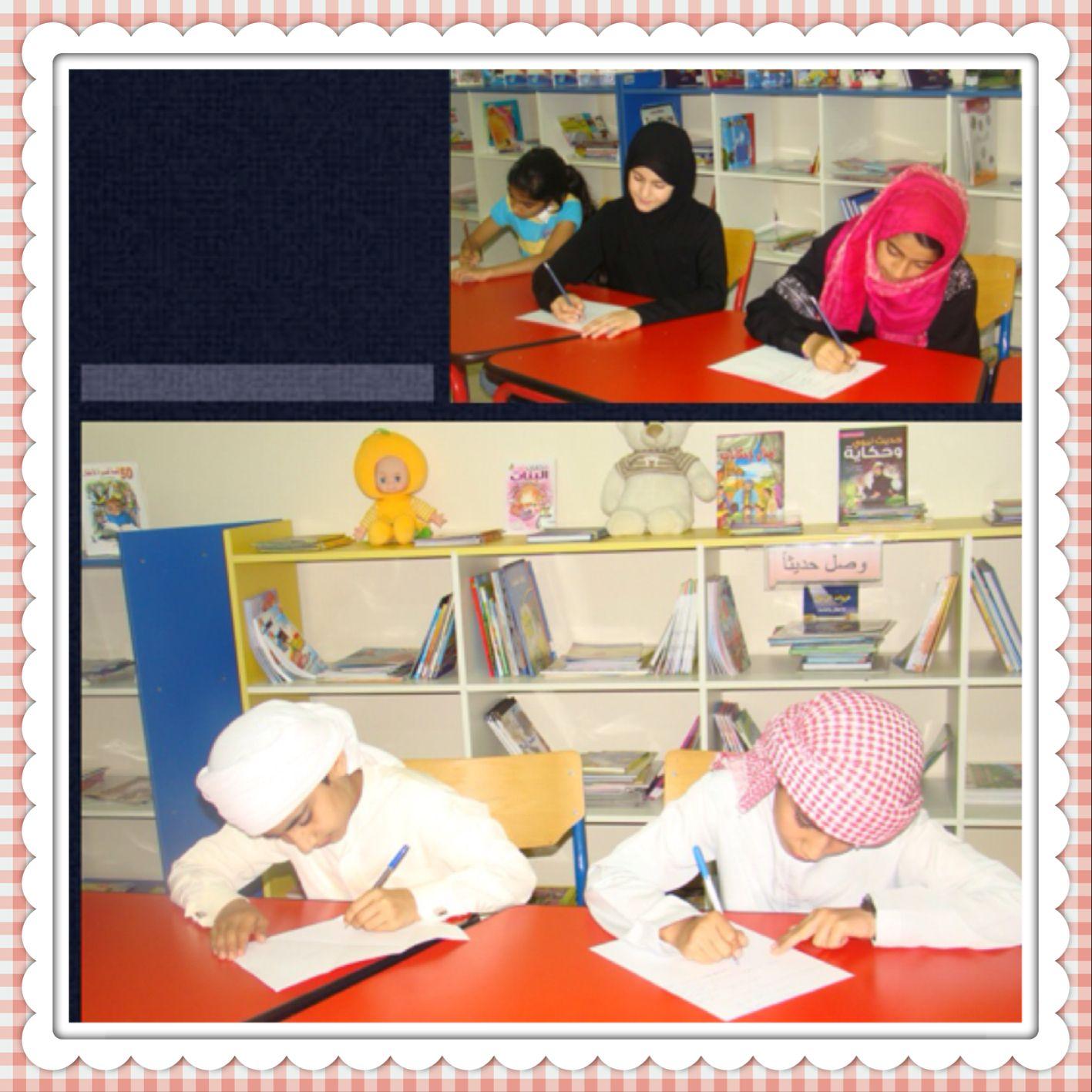 ورشة التعبير الحر في التأليف المسرحي لأطفال مراكز الوسطى ضمن خطة برنامج ويبقى المسرح ما بقيت الحياة نظمت إدارة مراكز الأطفال بالشارقة في نطاق دورة المؤلف الم
