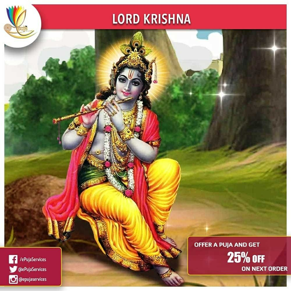 Shri #Krishna Janmbhoomi is a religious temple in #Mathura, #Uttar Pradesh. The temple is built around the prison cell where the ancient Hindu god Lord #Krishna is said to have been born.