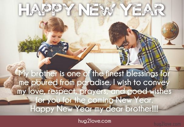 new year card for brother