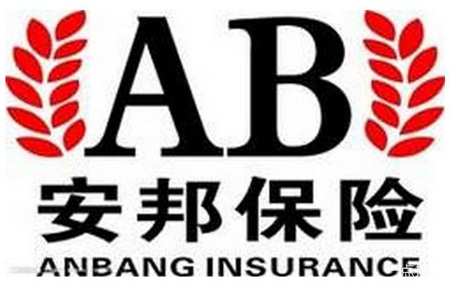 2019 Auto Insurance Company Ranking Which Auto Insurance Company