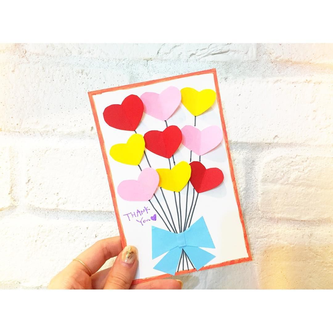 誕生日カードは手作りにしてプレゼント 簡単な作り方と必見diyアイテムまとめ Anny アニー カード 手作り ポップアップカード 誕生日 折り紙 作り方