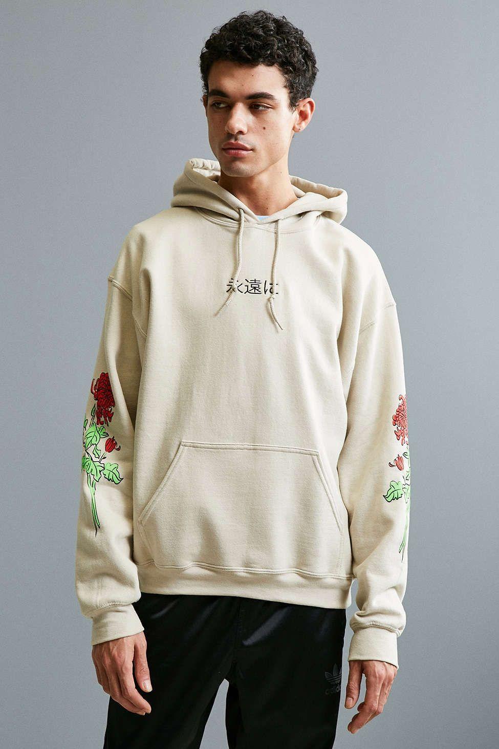 54f5a00fde150b Floral Days Hoodie Sweatshirt