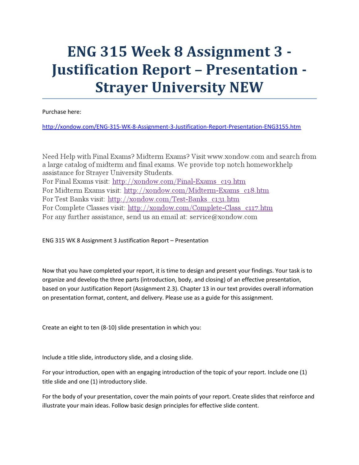 justification report template