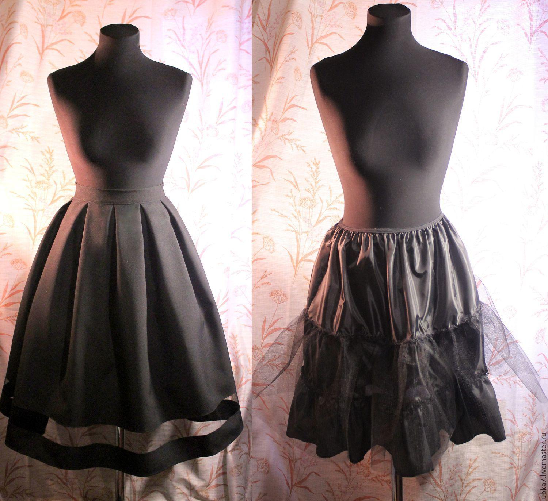 Атласные юбки с подъюбником