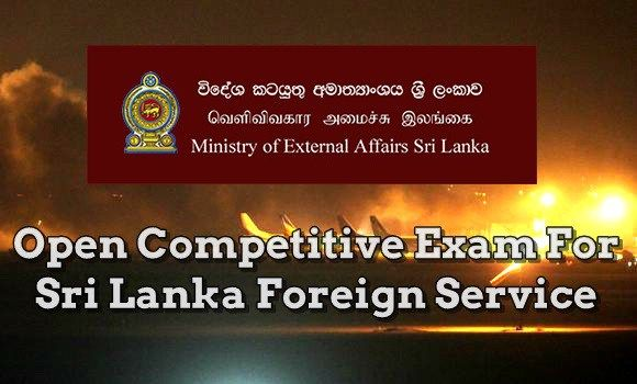Open Competitive Exam For Sri Lanka Foreign Service