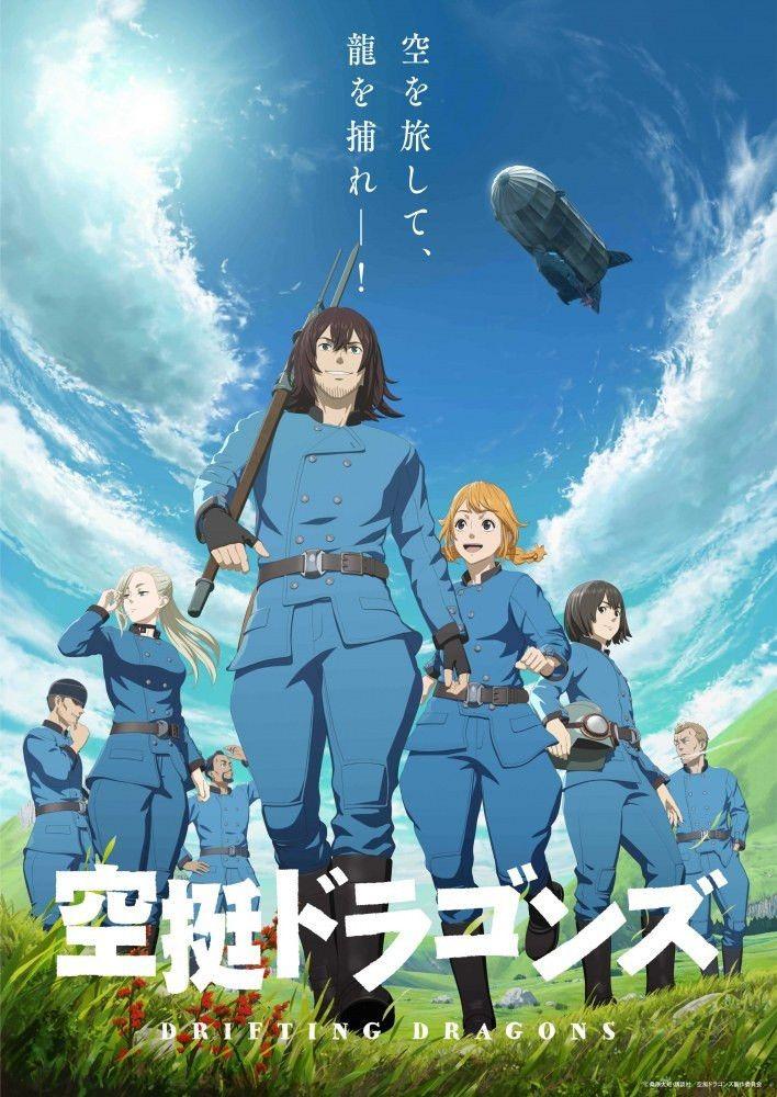 Pin de Joicefify em Anime Scenario♡ em 2020 1080p, Anime
