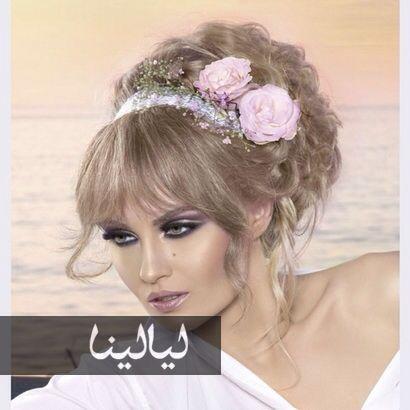 pinnareen aldemir on bride  arabian wedding arabian