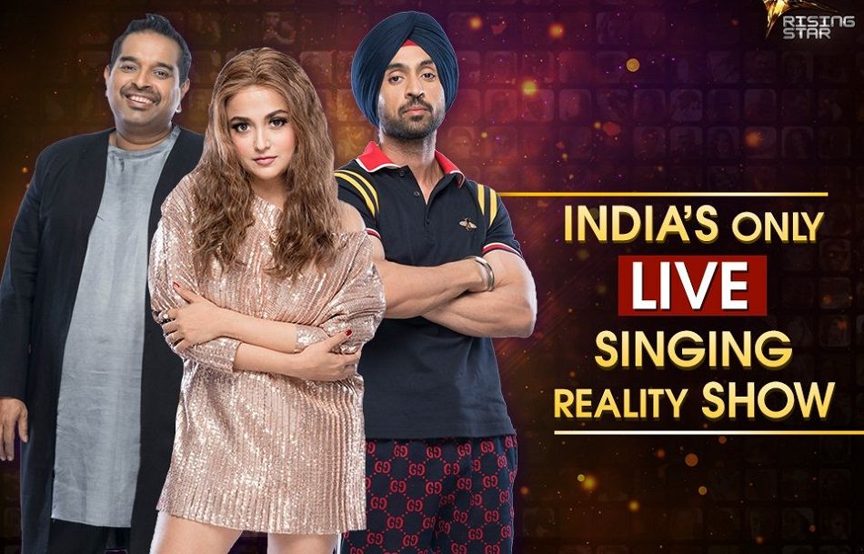 Rising Star 2019 Voting VOOT App, Online Voting | Season 3 | Bigg