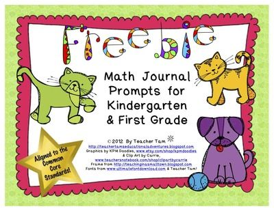Freebie Math Journal Prompts For Kindergarten And First Grade From