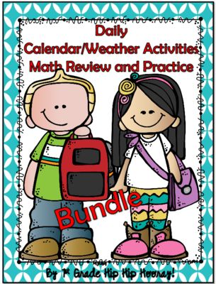 Interactive Math and Calendar Journal...a Full Year!