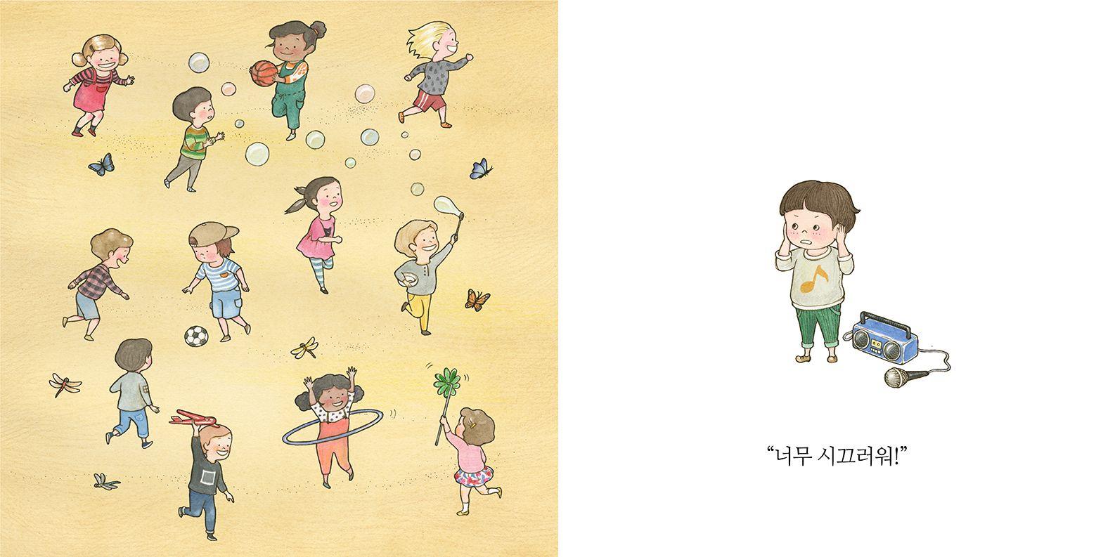 Scott's Special Sound for NC Soft - Eunyoung Seo #scott #sound #recording #learning #education #resources #teacher #teaching #cute #childrensbook #illustration #kidlitart #kidlitartist #read #raiseareader #books #eunyoungseo