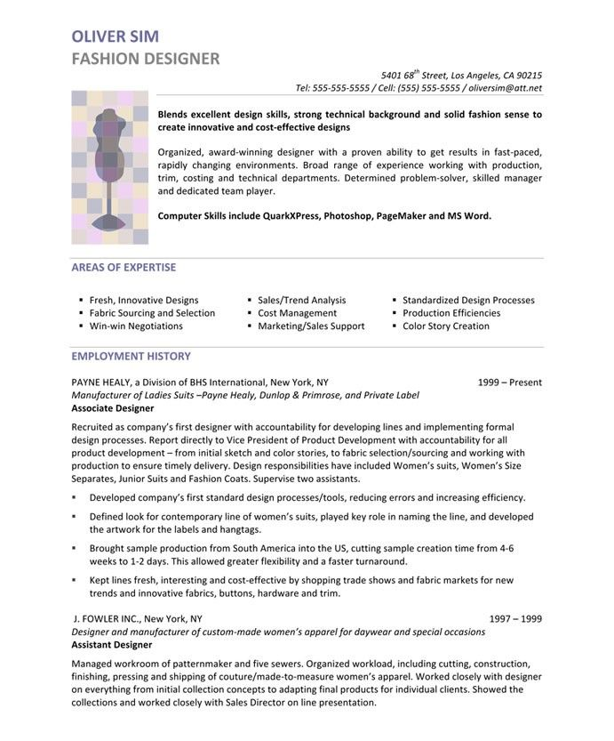 fashion internship resume sample