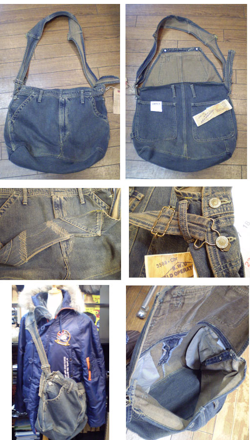 taschen aus jeans upcycling mit spitzen dekoriert diy taschen selber machen pinterest. Black Bedroom Furniture Sets. Home Design Ideas