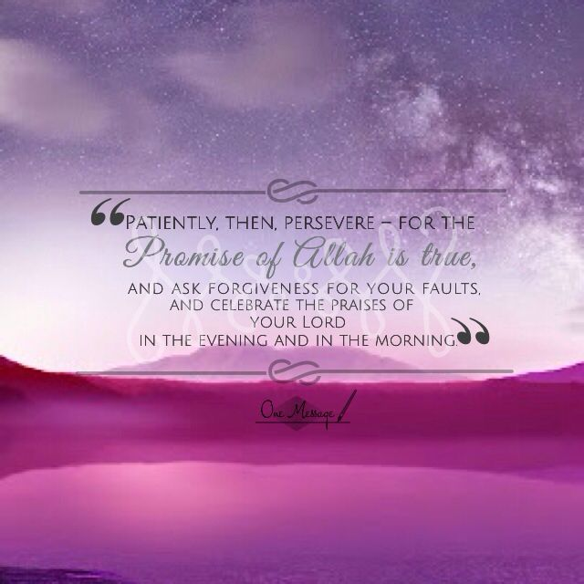 Patiently, then, persevere – for the #Promise of #Allah is #true ...