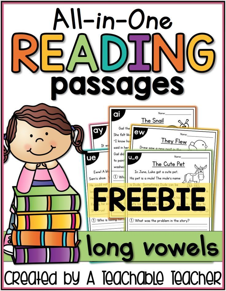 Long Vowels Reading Passages FREEBIE Reading passages