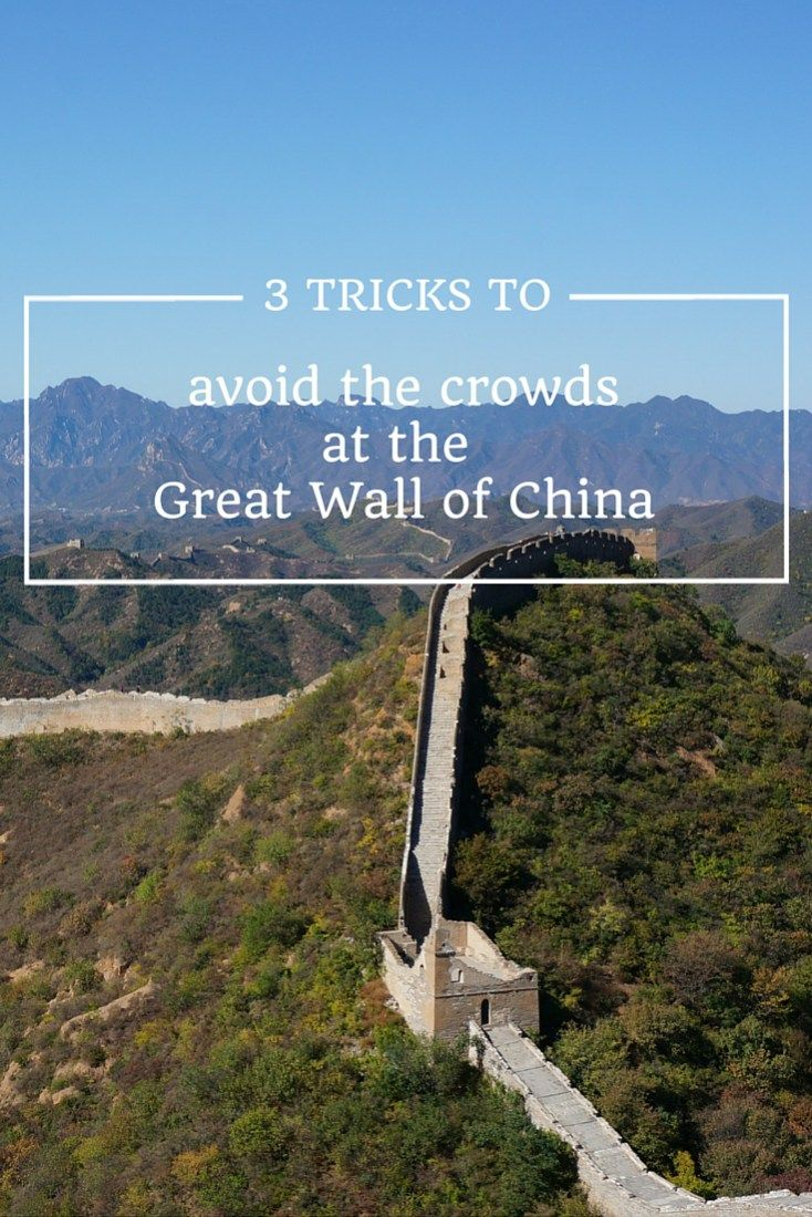 3 tricks to avoid the crowds at the Great Wall of China