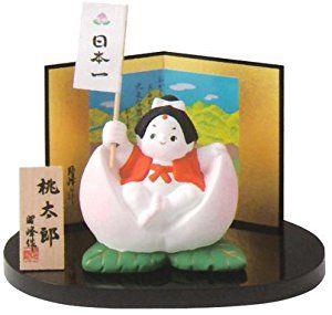 桃太郎 (陶器/五月人形)