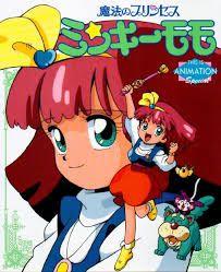 مغامرات حنين تدور احداث المسلسل عن فتاة اسمها حنين تبلغ من العمر 12 سنة تاتي من كوكب بعيد يرسلاها والديها الى كوكب الارض لمس Anime Japan Mario Characters Anime