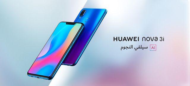Huawei Nova 3i Prix Tunisie Cybertech Tunisie Tech Samsung