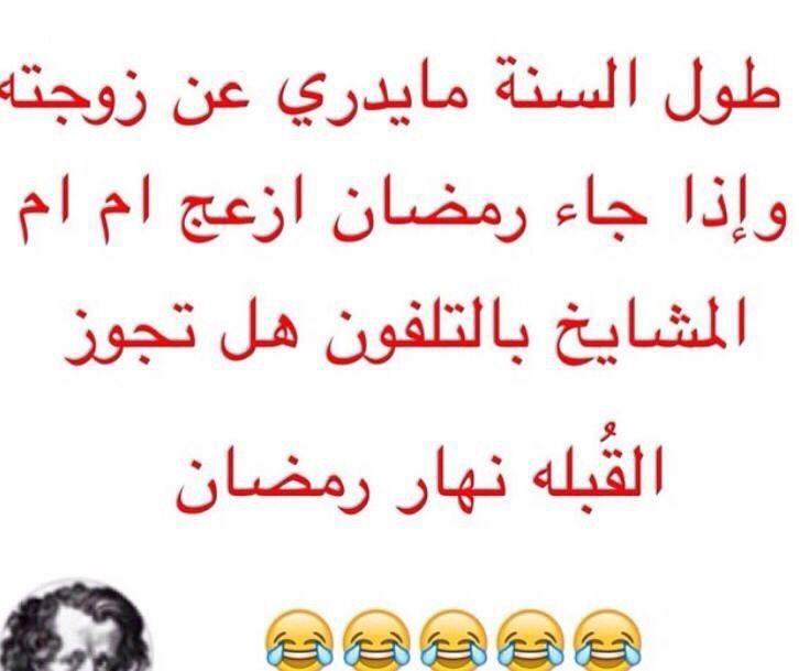 Desertrose Hehehehe Just Smile Math Arabic Calligraphy