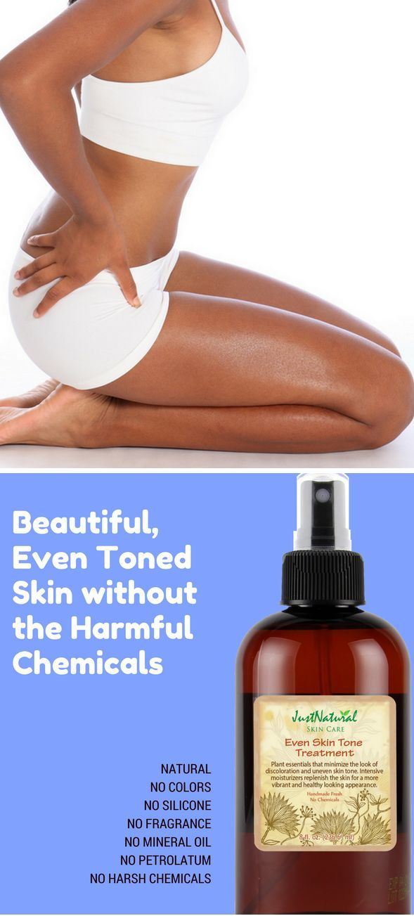 Even Skin Tone Treatment Even Skin Tone Skin Tones Beautiful Skin Tone