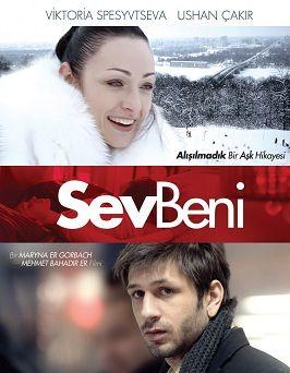 Люби меня фильм на русском языке смотреть все серии