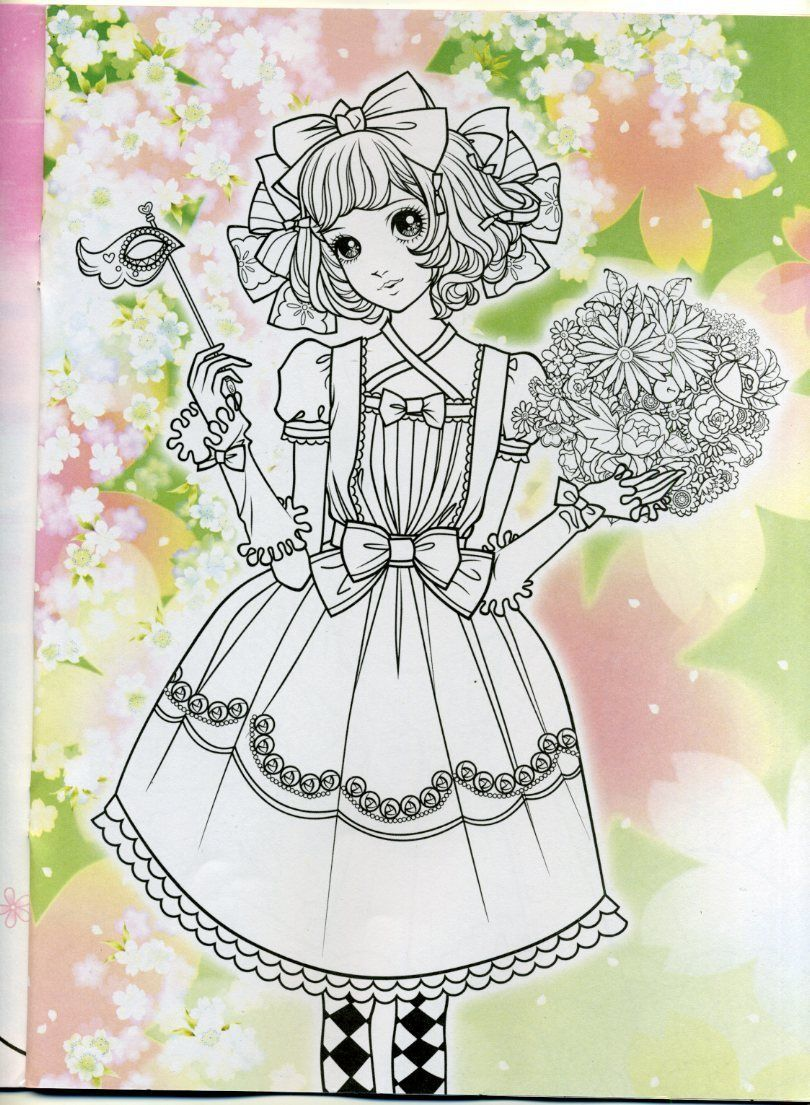 Japonés Animie Girl Comic Hermosa Princesa Libro Para Colorear ...
